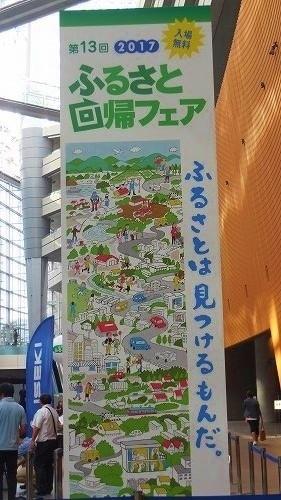 s-17東京6.jpg