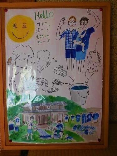 s-藤崎12.jpg