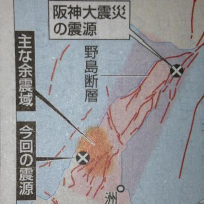 地震震源地.jpg