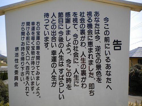 s-春祭り9.jpg