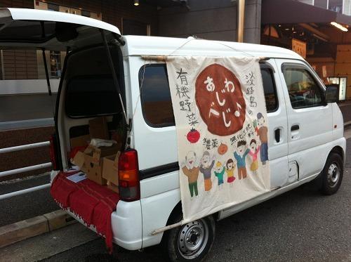 s-あわじべじ1.jpg