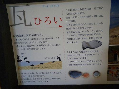s-ふくらぼ10.jpg