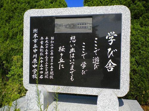 s-ふれあいセンター10.jpg