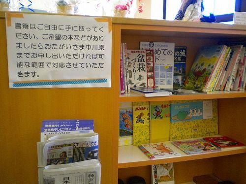 s-ふれあいセンター5.jpg