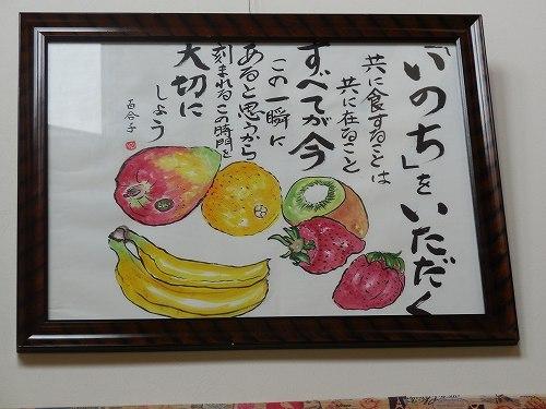 s-ほたる6.jpg