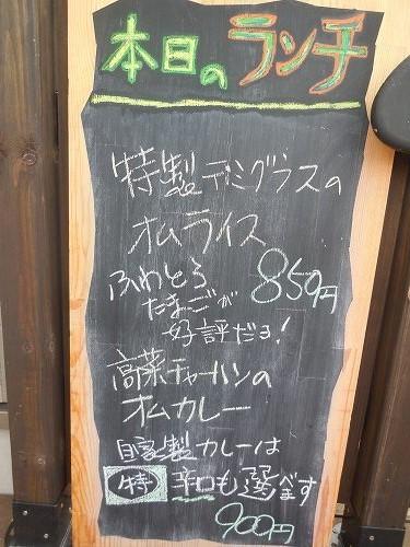 s-ほたる8.jpg