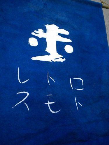 s-まち歩き4.jpg