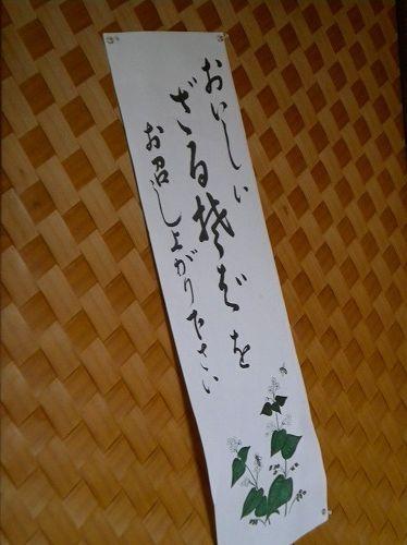 s-スローライフ2.jpg