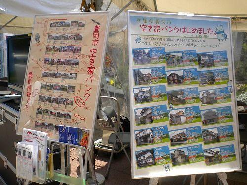 s-三宮相談所2.jpg