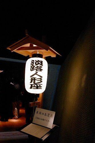 s-人形座9.jpg