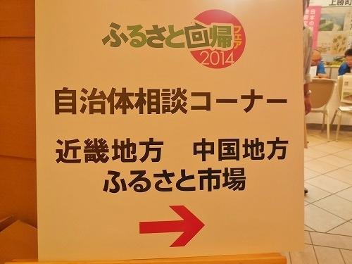 s-回帰20148.jpg