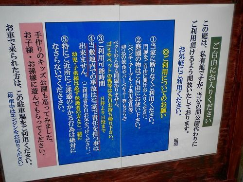 s-晴海14.jpg
