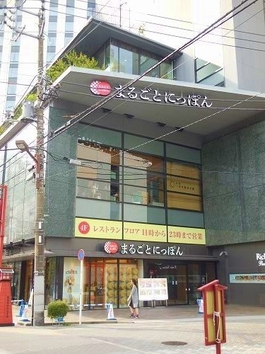 s-東京1.jpg