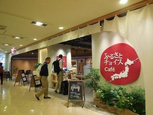 s-東京4.jpg