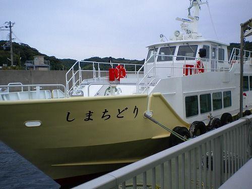 s-沼島6.jpg
