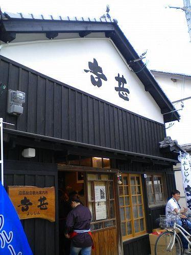 s-沼島7.jpg