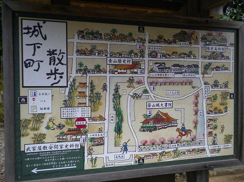 s-篠山13.jpg