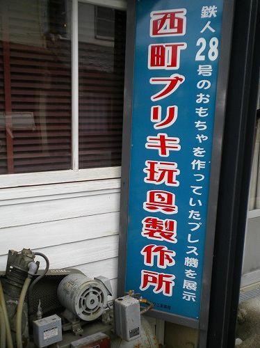 s-篠山2.jpg