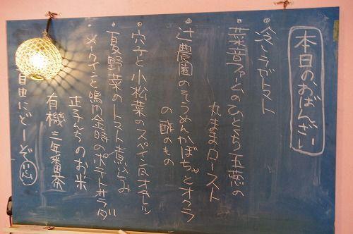 s-花野13.jpg