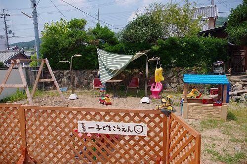 s-花野6.jpg