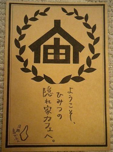 s-Uターン女子7.jpg
