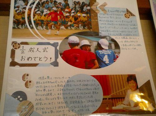 s-アルバム作り11.jpg