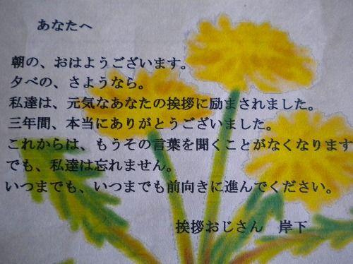 s-岸下2.jpg